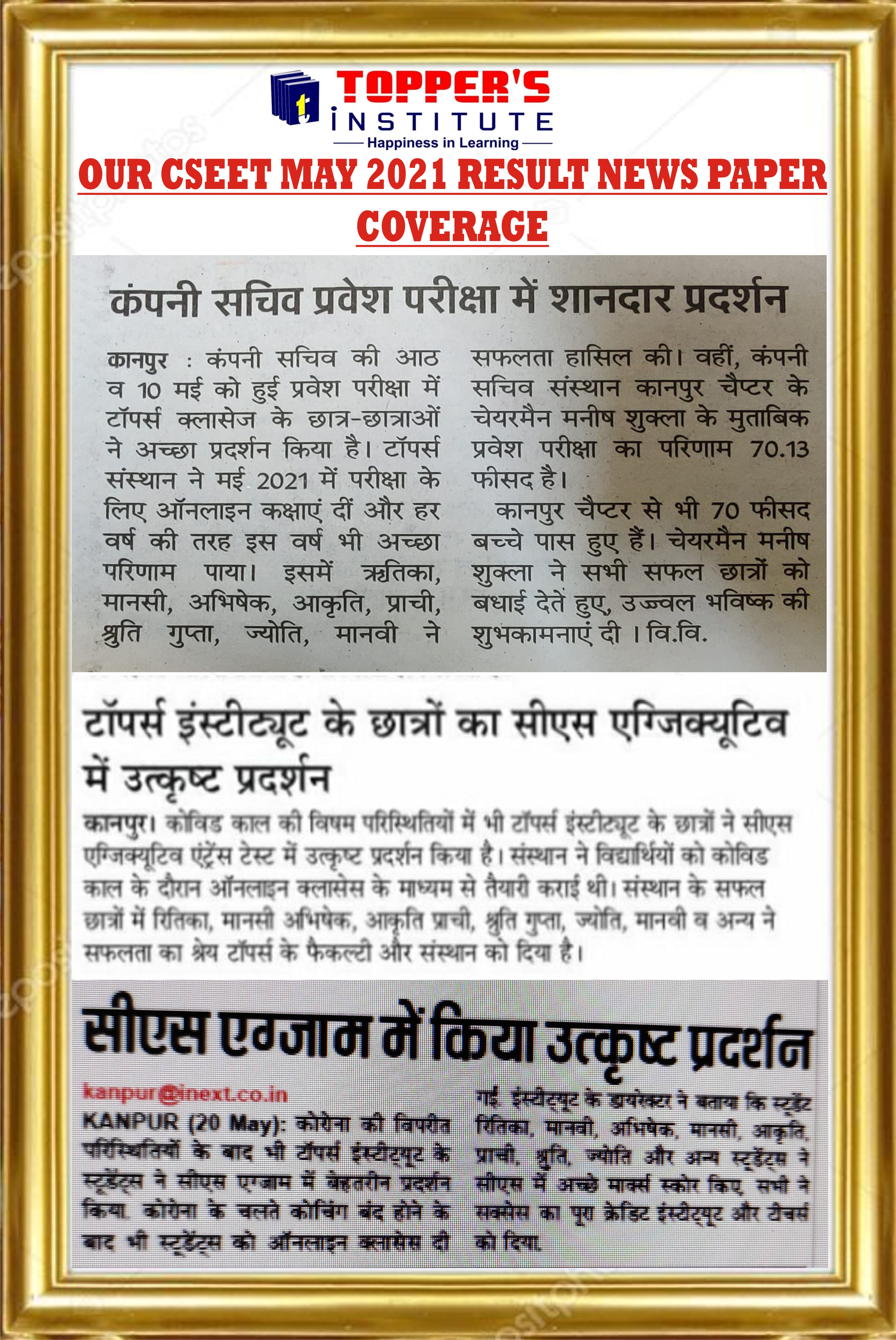CSEET MAY 2021 NEWS HEADLINES ABOUT TOPPERS INSTITUTE KANPUR