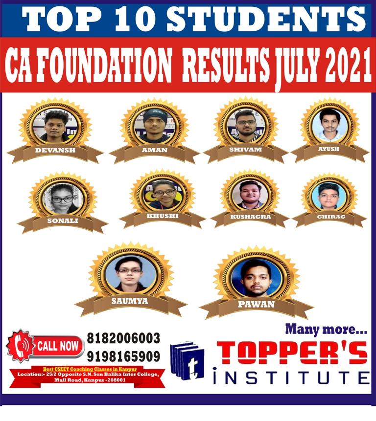 CA FOUNDATION RESULT JULY 2021
