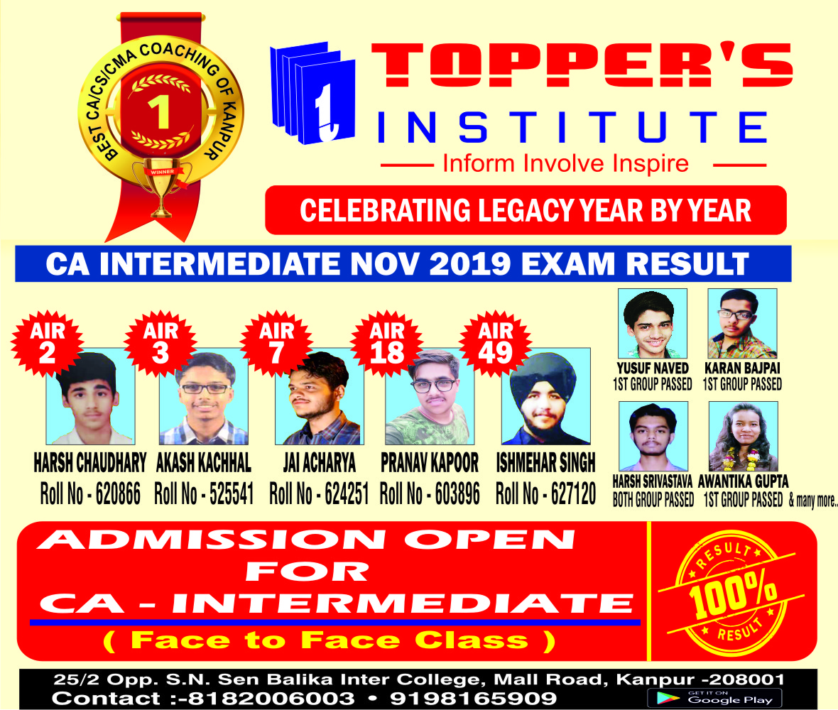 Admission Open For CA Intermediate May 2021 Exam Batch.